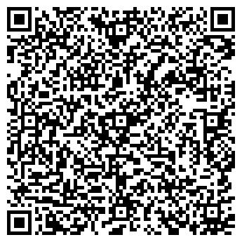 QR-код с контактной информацией организации Инфо-Эксперт