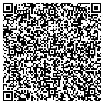 QR-код с контактной информацией организации Site Form