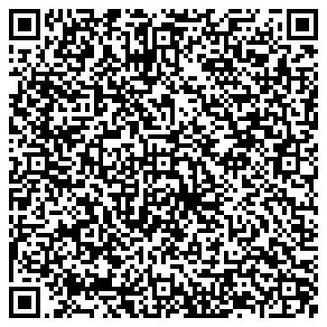 QR-код с контактной информацией организации Monte Moderno