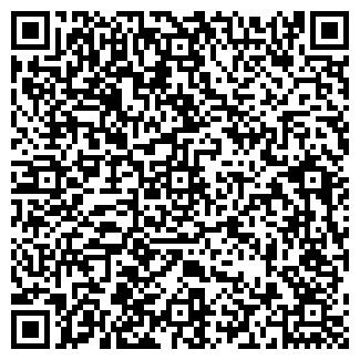 QR-код с контактной информацией организации ЛЮБИМОЕ ПАЛЬТО