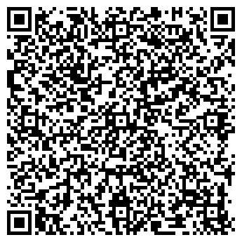QR-код с контактной информацией организации Отделение № 8