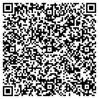 QR-код с контактной информацией организации Отделение № 10