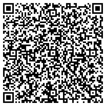 QR-код с контактной информацией организации ООО Телекомсервис