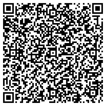 QR-код с контактной информацией организации Следственный отдел
