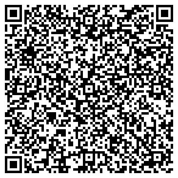 QR-код с контактной информацией организации СарТелеком
