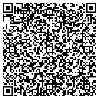 QR-код с контактной информацией организации ТУР-БЮРО