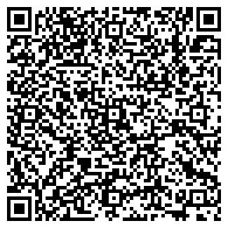 QR-код с контактной информацией организации Лаврова-5