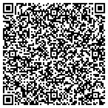 QR-код с контактной информацией организации ООО Туристическая компания  «Ларуссия»