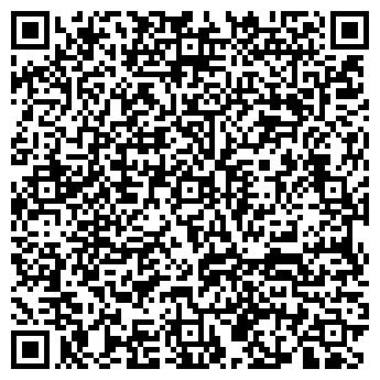QR-код с контактной информацией организации ЭСПРЕССО ТУР