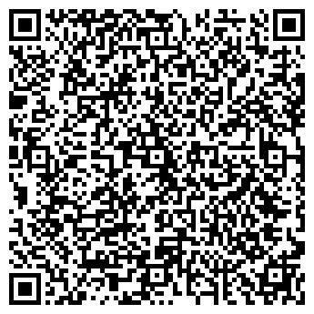 QR-код с контактной информацией организации Городские дороги плюс
