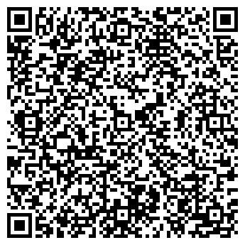 QR-код с контактной информацией организации АЛИС-ТУР