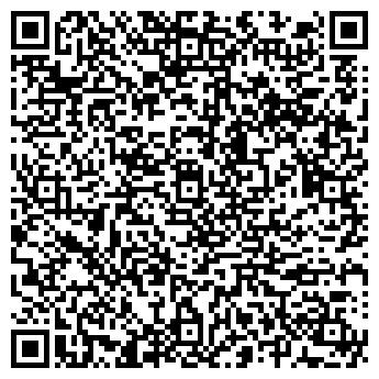 QR-код с контактной информацией организации АЛЬМАНАХ ТУР