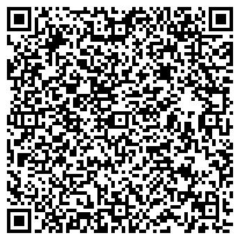 QR-код с контактной информацией организации АСТУР XXI