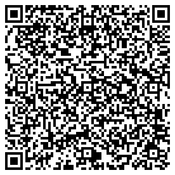 QR-код с контактной информацией организации АЭРОМАРИН ТУР