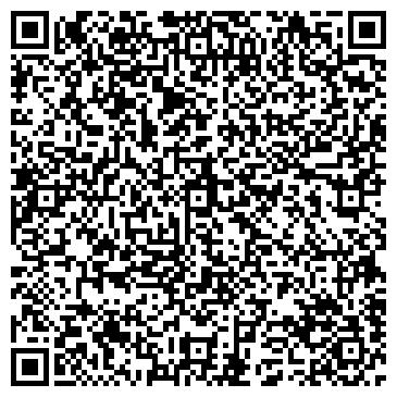 QR-код с контактной информацией организации БЕЛЫЙ ЖУРАВЛЬ