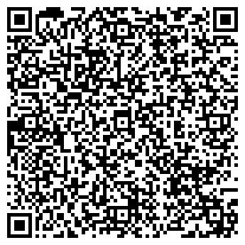 QR-код с контактной информацией организации БЕЛЬВИЛЬ