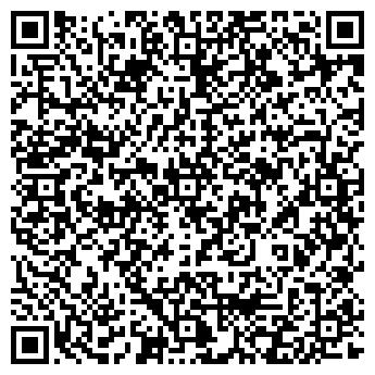 QR-код с контактной информацией организации БЕРКУТ-ТУР