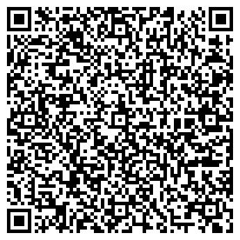 QR-код с контактной информацией организации ООО УО Жилкомплекс