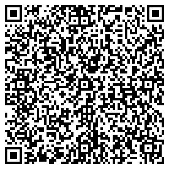 QR-код с контактной информацией организации В ПУТЬ