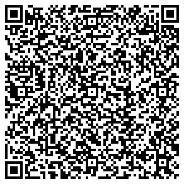 QR-код с контактной информацией организации Киоск фастфудной продукции, г. Жигулёвск