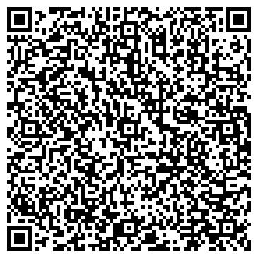 QR-код с контактной информацией организации ООО ДомКомплекс