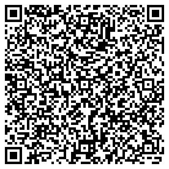 QR-код с контактной информацией организации ВЕЗДЕ.РУ
