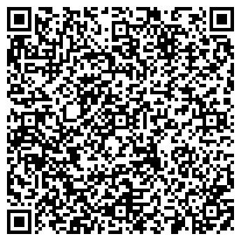 QR-код с контактной информацией организации ВЕЛМАКС