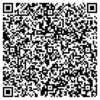 QR-код с контактной информацией организации Общество с ограниченной ответственностью ДЕО