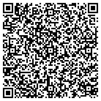 QR-код с контактной информацией организации ДОБРЫЙ ТУР