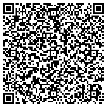QR-код с контактной информацией организации ЕКАВИД
