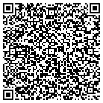 QR-код с контактной информацией организации ИСКРА