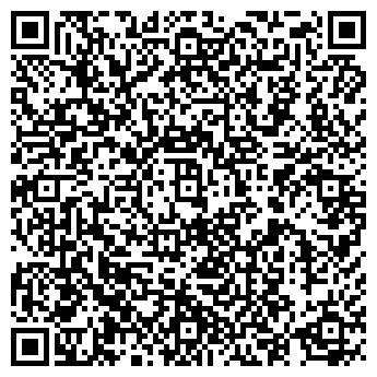 """QR-код с контактной информацией организации ООО Мясокомбинат """"На-Бис"""""""