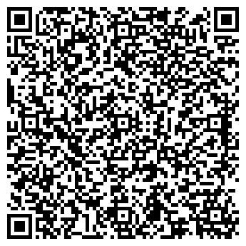 QR-код с контактной информацией организации КОЛЛАЖ-СЕРВИС