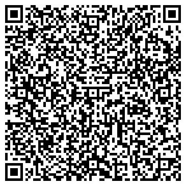 QR-код с контактной информацией организации ООО Акада