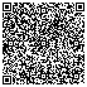 QR-код с контактной информацией организации КОНС-ТРЕЙНС