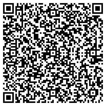 QR-код с контактной информацией организации Адонис