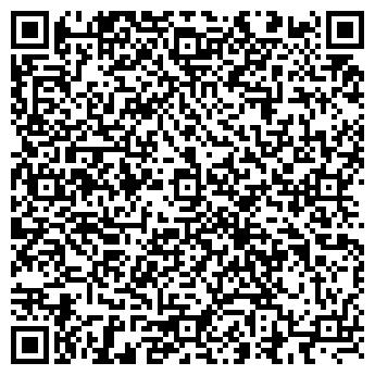 QR-код с контактной информацией организации Общежитие, СГУ, №11