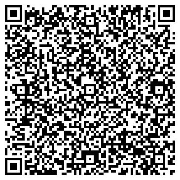 QR-код с контактной информацией организации СК-Строй