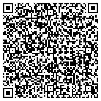QR-код с контактной информацией организации Дом 26