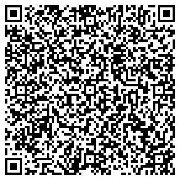 QR-код с контактной информацией организации ОАО Стройкомплект