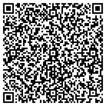 QR-код с контактной информацией организации ОАО СЕРП И МОЛОТ