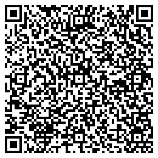 QR-код с контактной информацией организации НОЙ