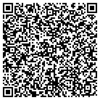 QR-код с контактной информацией организации ОВЕН ТРЭВЭЛ