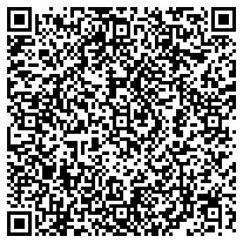 QR-код с контактной информацией организации ОЛИМПИК-ТУР