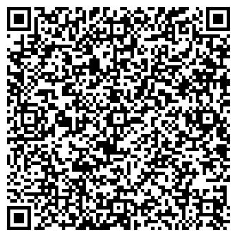 QR-код с контактной информацией организации ОРХИДЕЯ+