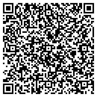 QR-код с контактной информацией организации ПРАТА