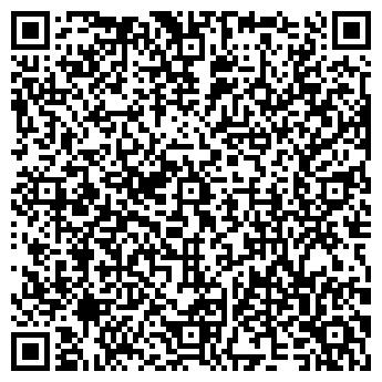 QR-код с контактной информацией организации РЕНА-ТУР