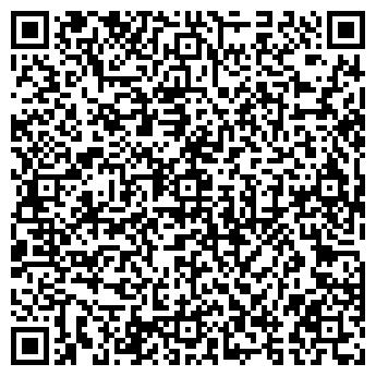 QR-код с контактной информацией организации САН ПАРАДАЙС