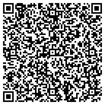 QR-код с контактной информацией организации ООО Центр начисления