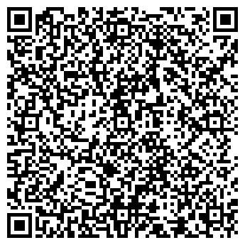 QR-код с контактной информацией организации СВ-АСТУР